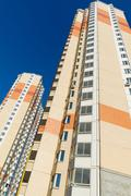 Modern multistory residential buildings in Moscow, Russia - stock photo