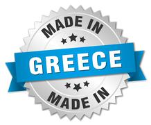 made in Greece silver badge with blue ribbon - stock illustration