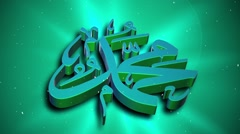 Stock Video Footage of Muhammad - 3D Text Stock Footage 06
