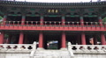 The Front Of The Bosingak Temple Building In The City Of Seoul Footage