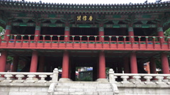 The Front Of The Bosingak Temple Building In The City Of Seoul Stock Footage