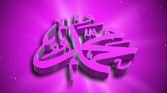 Muhammad - 3D Text Stock Footage Stock Footage