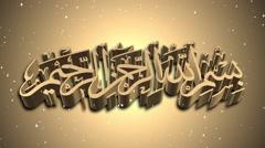 Bismillah - 3D Text Stock Footage Stock Footage