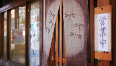Japanese curtains (noren). Stock Footage
