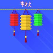 Chinese mid autumn festival graphic design - stock illustration