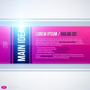Stock Illustration of Horizontal text background with cold glowing light on white background. EPS10