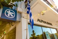 Greek bank Stock Photos