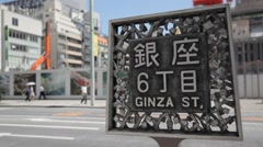 Close-up shot of street sign in Ginza district, Tokyo, Japan Stock Footage