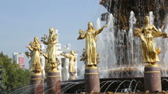 Friendship of Nations Fountain in park of VDNKH - stock footage