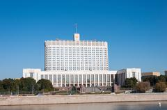 Moscow, Russia - 09.21.2015. House Government of the Russian Federation - the - stock photo