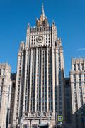 Moscow, Russia - 09.21.2015. The Ministry of Foreign Affairs of  Russian Fede Stock Photos