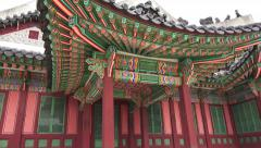 Tilt Down Doorway Changdeokgung Palace South Korea Stock Footage