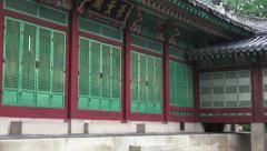 Building And Courtyard Changdeokgung Palace South Korea Zoom In Stock Footage
