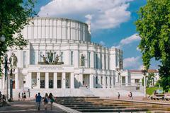 People walking in park near National Academic Bolshoi Opera and - stock photo