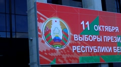 Belarus, Minsk. the presidential elections Stock Footage