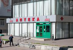 Moscow, Russia - 09.21.2015. drugstore Network Pharmacy Capital on Novy Arbat Stock Photos