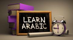 Hand Drawn Learn Arabic Concept on Chalkboard Stock Illustration