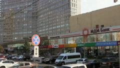 View of the Novy Arbat avenue Stock Footage