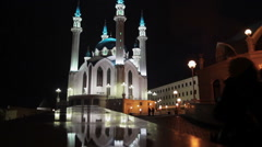 Russia, Kazan, Kul-Sharif Mosque At Night Stock Footage