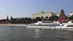 Radisson Royal Moscow tourist boat on the Moskva River, Moscow, Russia. Stock Footage