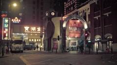 Western Market Mall and Treasure Lake Banquet Restaurant. Hong Kong Stock Footage