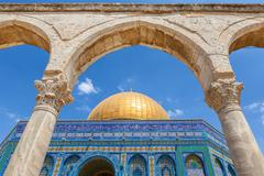 Dome of the Rock Mosque in Jerusalem. Kuvituskuvat