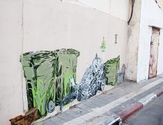 Neve Tzedek in Tel Aviv - stock photo