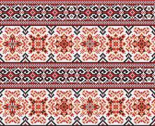 Ukrainian folk art. Traditional national embroidered seamless pattern. Abstract Stock Illustration