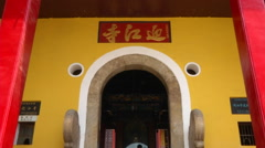 Entrance of Yingjiang Temple, located in Anqing, China Stock Footage