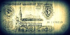 The old Soviet banknote three rubles close up - stock photo