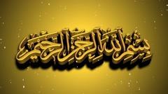Bismillah - 3D Text Stock Footage - stock footage