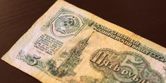 The old Soviet banknote five rubles close up - stock photo