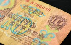 The old Soviet banknote ten rubles close up Stock Photos