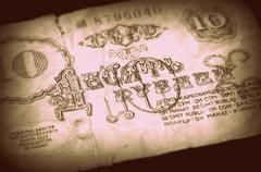 The old Soviet banknote ten rubles close up - stock photo