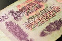 Old banknotes in twenty-five Soviet rubles close up - stock photo