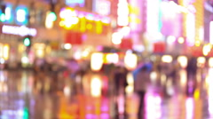 Blurred background of Neon signs lit on Nanjing Road,Shanghai Stock Footage