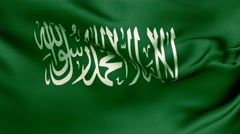 Flag Of Jihad Green Stock Footage