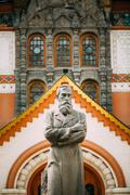 The State Tretyakov Gallery is an art gallery in Moscow, Russia - stock photo