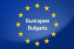 Stock Illustration of Bulgaria Europe flag