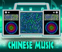 Chinese Music Indicates Sound Track And Acoustic Piirros