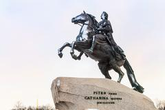 Stock Photo of Monument of Russian emperor Peter the Great