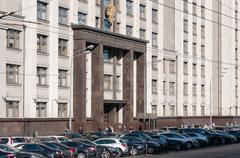 MOSCOW, RUSSIA - 21.09.2015.  State Duma of the Russian Federation - stock photo