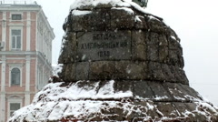 Historic monument to Hetman Bogdan Khmelnitsky. Stock Footage