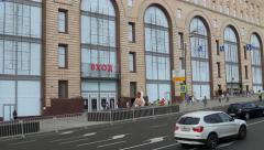View of the department store Detsky Mir, Stock Footage