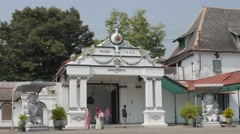 Entrance to kraton palace,Yogyakarta,Java,Indonesia Stock Footage