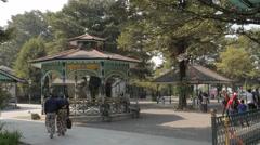 Garden pavilion in kraton,Yogyakarta,Java,Indonesia Stock Footage