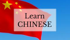 Learn Chinese Stock Footage