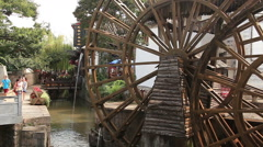 Dayan Watermill Stock Footage