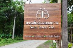 Siam Insect Zoo - stock photo