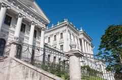 Stock Photo of old mansion of the 18th century - the Pashkov House. Currently, the Russian S